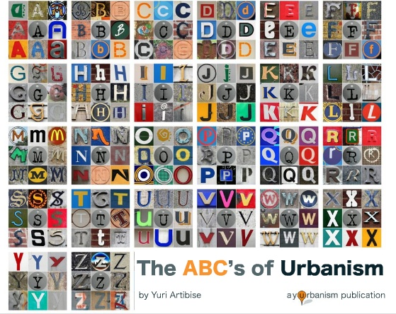 Competing Urbanisms (by Yuri Artibise)
